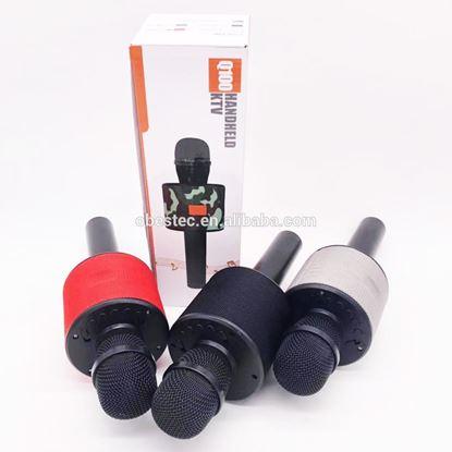 Picture of  JBL Wireless karaoke Bluetooth
