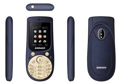 DARAGO D11 - www.almallexpress.com - دراجو دى 11