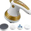 intelligent push fat massage machine - جهاز انتليجنت للتخسيس و التدليك - www.almallexpress.com