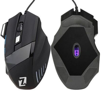 gaming mouse -- www.almallexpress.com
