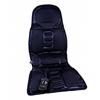 كرسي-مساج- www.almallexpress.com