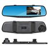 Digital Car Mirror with 2 cam Front & Back - almallexpress.com