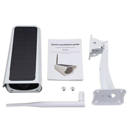 Picture of Wireless and solar powered surveillance cameras system