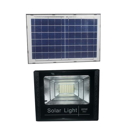 Picture of Solar energy searchlight 50 watts