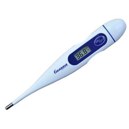صورة : جهاز قياس  حرارة رقمي - Granzia Gigital thermometer