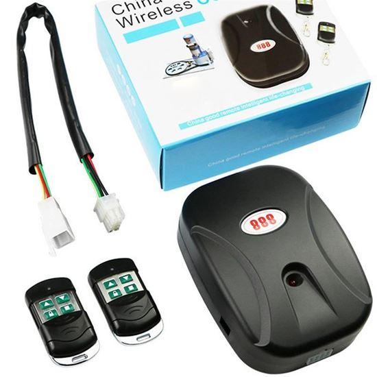 صورة : motor garage door remote control wireless door remote control wireless