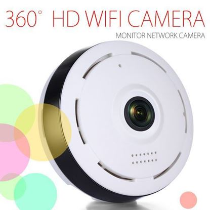 Picture of Wireless panoramic camera - 360 degree view