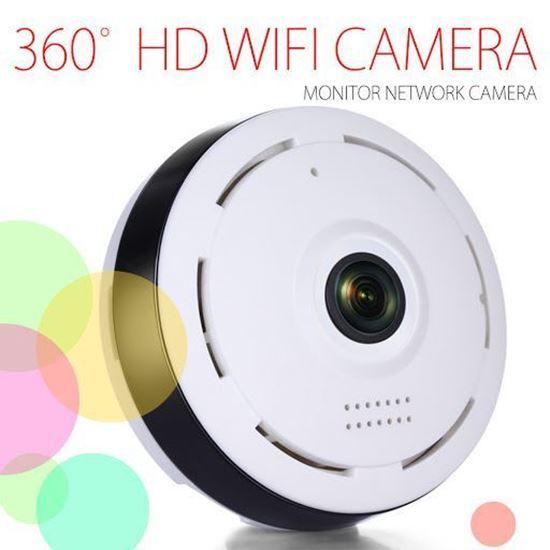 صورة : كاميرا مراقبة بانورامية   - Wireless panoramic camera 360 degree view