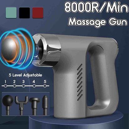 صورة : مسدس المساج المطور 5 سرعات هاند تربو